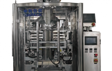Automatic flour powder weighing packing machine