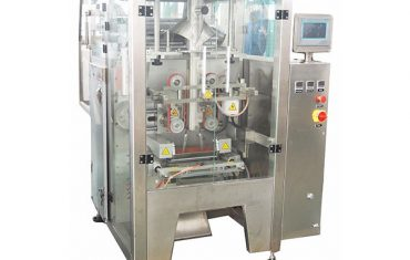 ZL420 Vertical bag forming filling sealing packaging machine